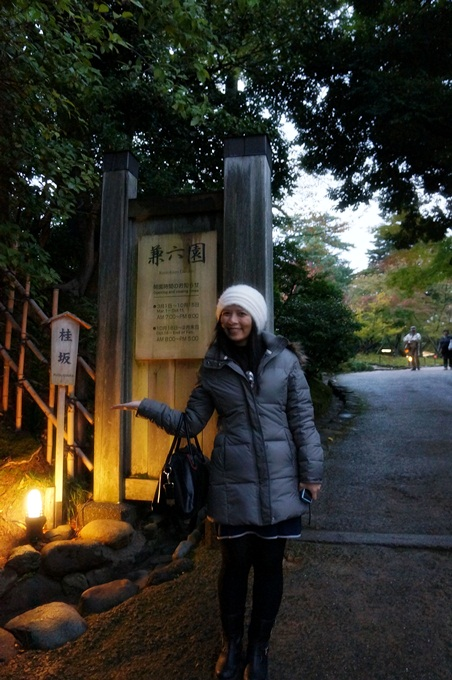 101年11月日本旅遊 (621)