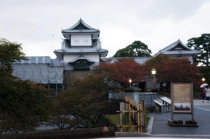 101年11月日本旅遊 (628)