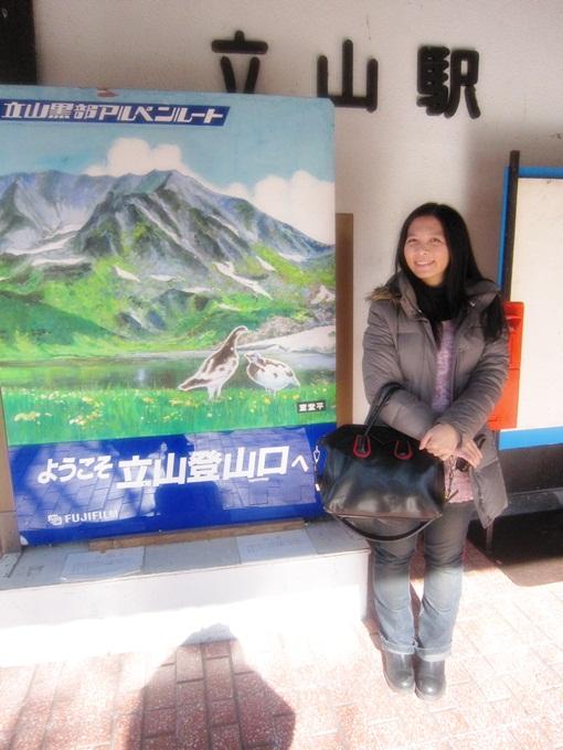101年11月日本旅遊 (684)