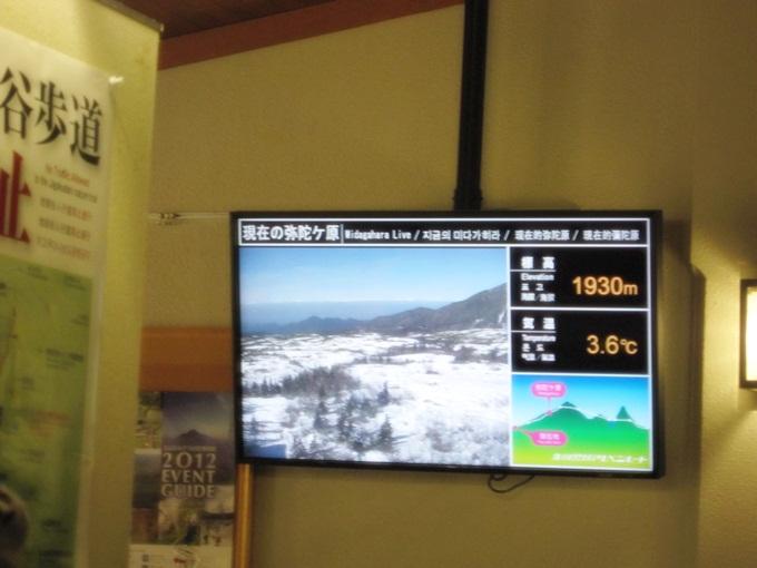 101年11月日本旅遊 (719)