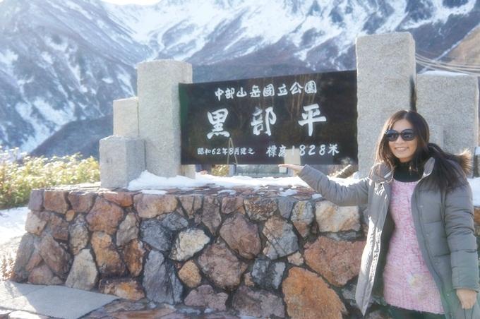 101年11月日本旅遊 (934)