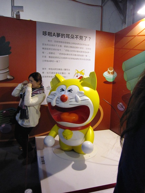 哆啦A夢 (6)