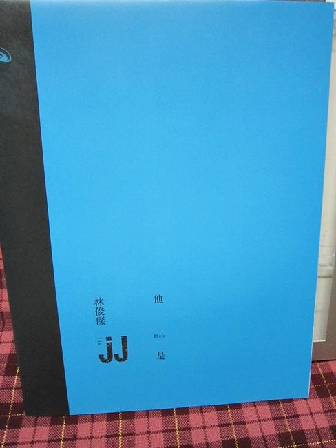 JJ (8)