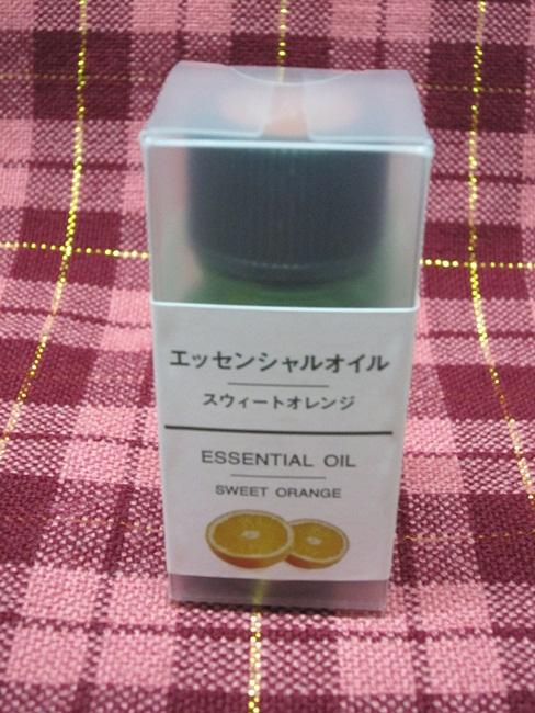 甜柑橘 (1)