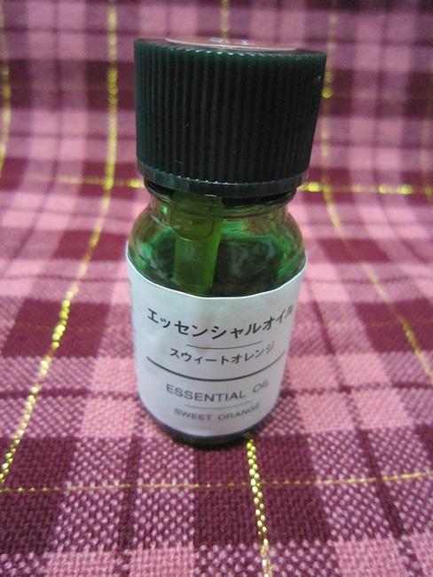 甜柑橘 (3)