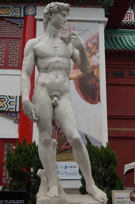 米開朗基羅 (45)