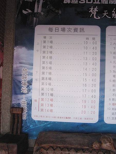 傳藝六十六夜 (24).JPG