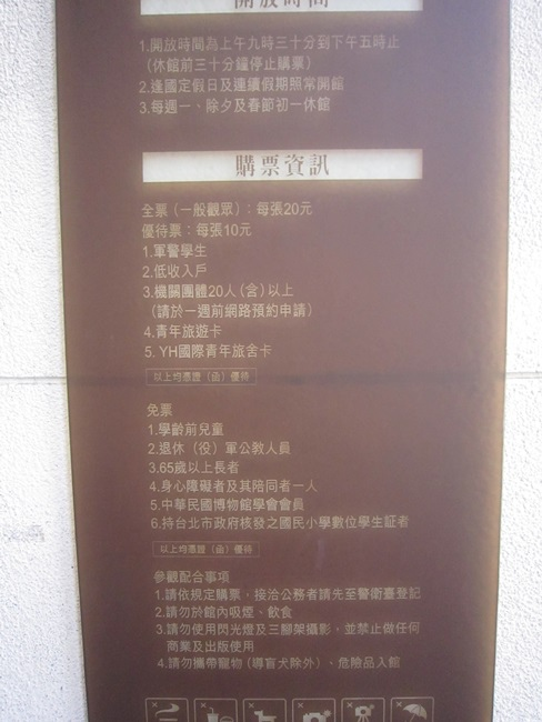 旗麗時代 (4).JPG
