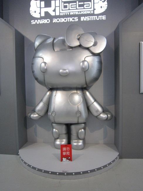 Robot Kitty未來樂園 (6).JPG