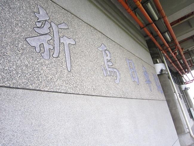 台中行01-新烏日車站 (1).JPG