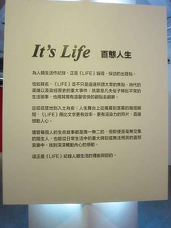 LIFE (19).JPG