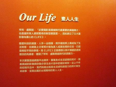 LIFE (20).JPG