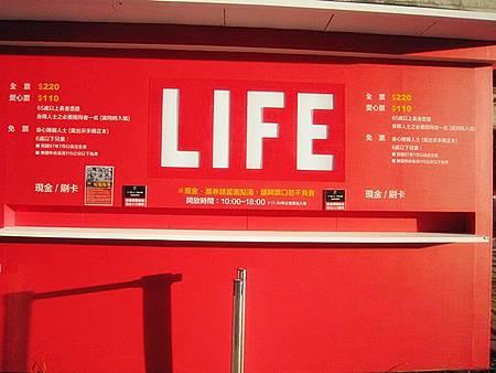 LIFE (40).JPG