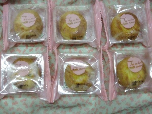 禮坊法式甜點葛蕾特 (1).JPG