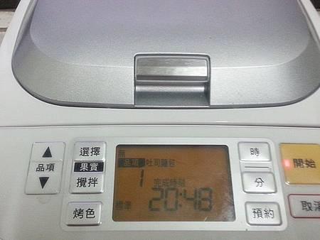 日正 (35).jpg