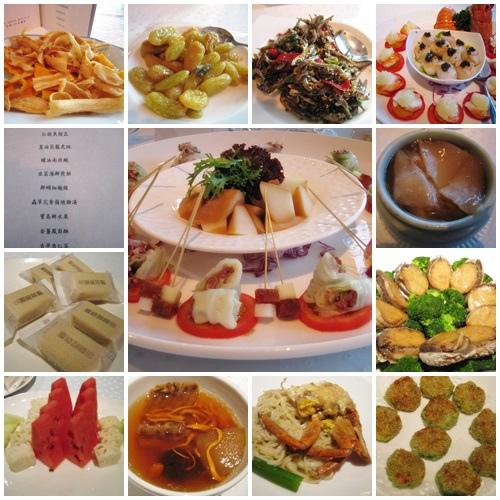食物-page.jpg