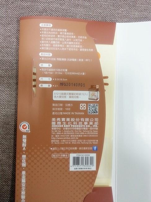 小獅王辛巴超輕鑽奶瓶 (16).jpg