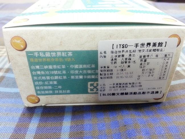 環遊世界組合茶包組 (3).jpg
