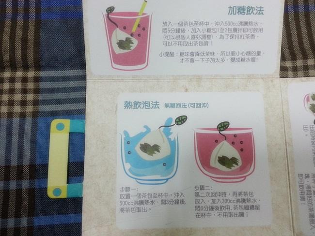 環遊世界組合茶包組 (6).jpg