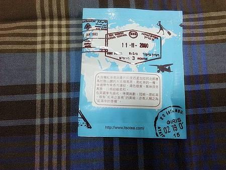 環遊世界組合茶包組 (10).jpg