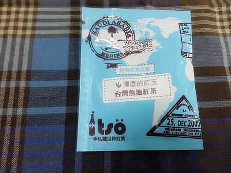 環遊世界組合茶包組 (11).jpg