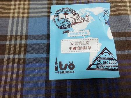 環遊世界組合茶包組 (13).jpg