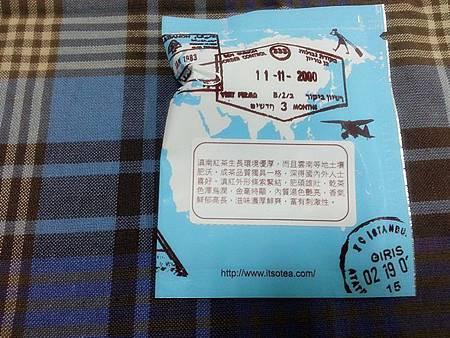 環遊世界組合茶包組 (14).jpg