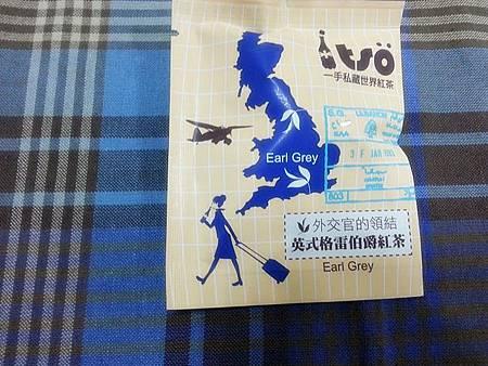環遊世界組合茶包組 (15).jpg