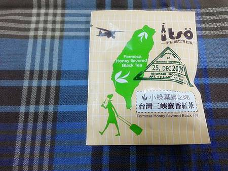 環遊世界組合茶包組 (17).jpg