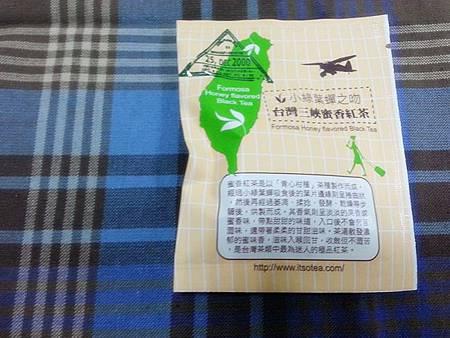 環遊世界組合茶包組 (18).jpg