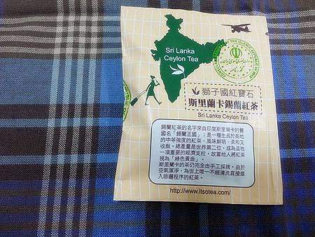 環遊世界組合茶包組 (20).jpg