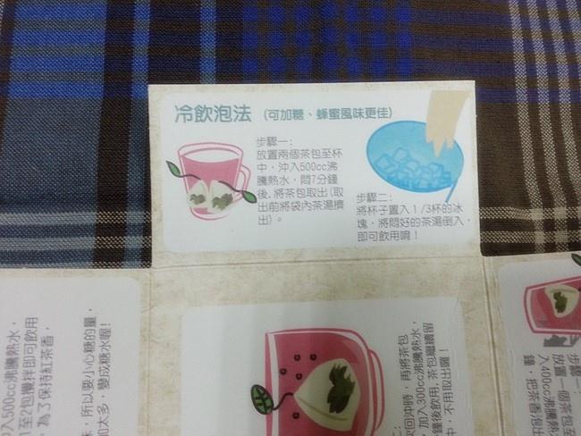 環遊世界組合茶包組 (7).jpg