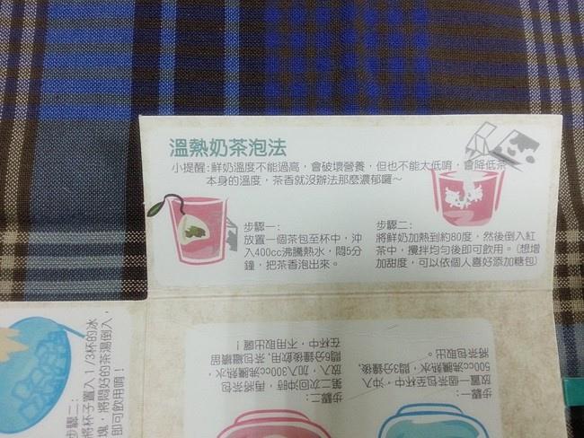 環遊世界組合茶包組 (8).jpg