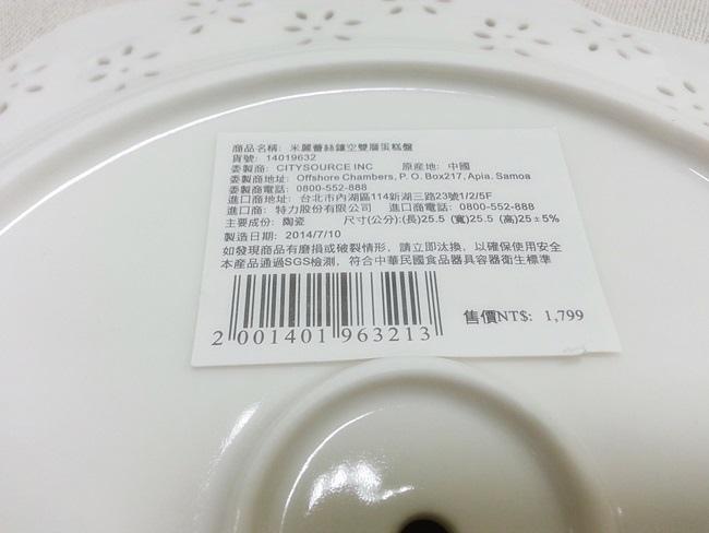 下午茶 (6).jpg