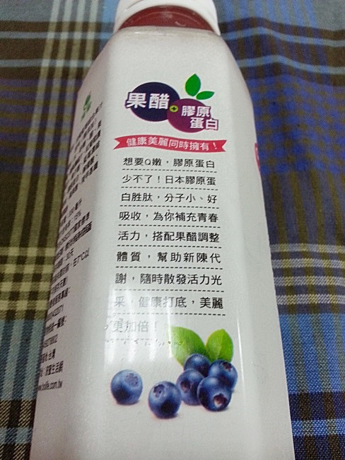 波蜜健康果酢-膠原蛋白新品 (4).jpg