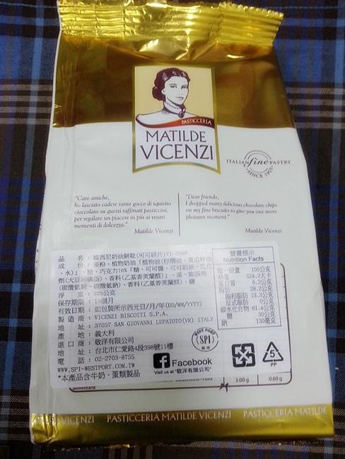 義大利維西尼+蘇格蘭金蓓奶油餅組合 (11).jpg