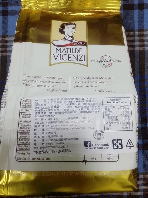 義大利維西尼+蘇格蘭金蓓奶油餅組合 (13).jpg