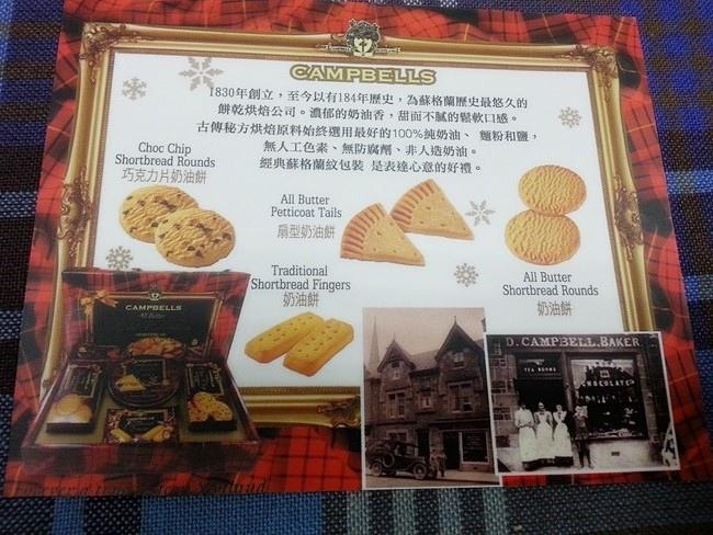 義大利維西尼+蘇格蘭金蓓奶油餅組合 (14).jpg