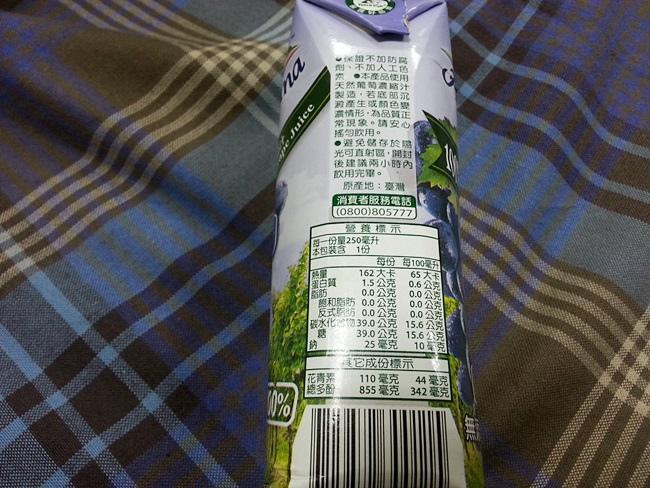 嘉紛娜100%純果汁系列 (11).jpg