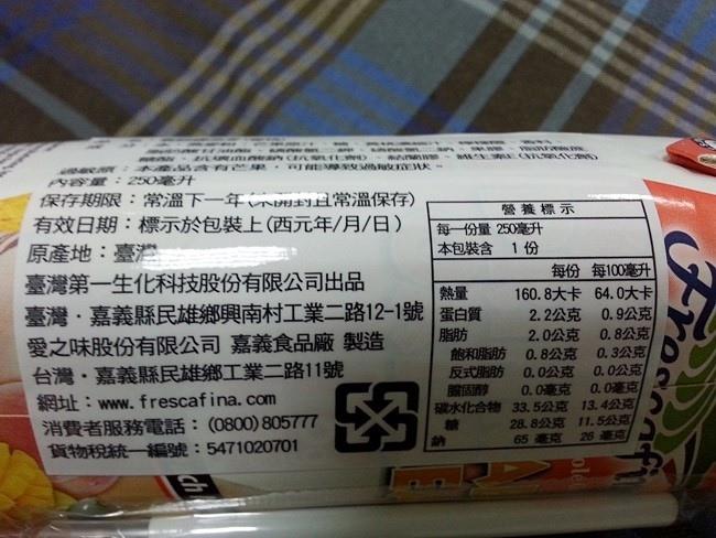 嘉紛娜100%純果汁系列 (9).jpg