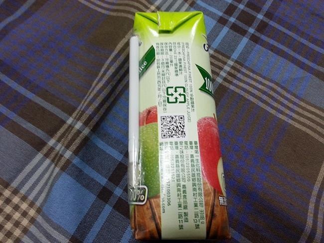 嘉紛娜100%純果汁系列 (14).jpg