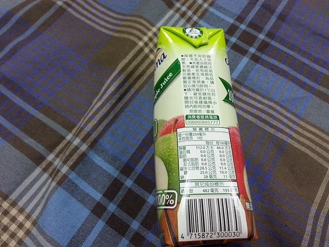 嘉紛娜100%純果汁系列 (15).jpg