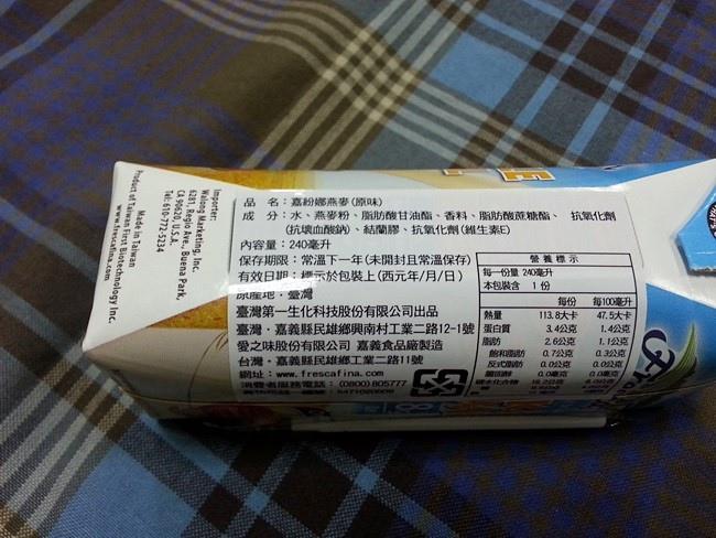 嘉紛娜100%純果汁系列 (17).jpg