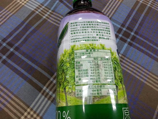嘉紛娜100%純果汁系列 (24).jpg