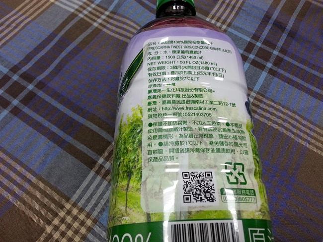嘉紛娜100%純果汁系列 (25).jpg