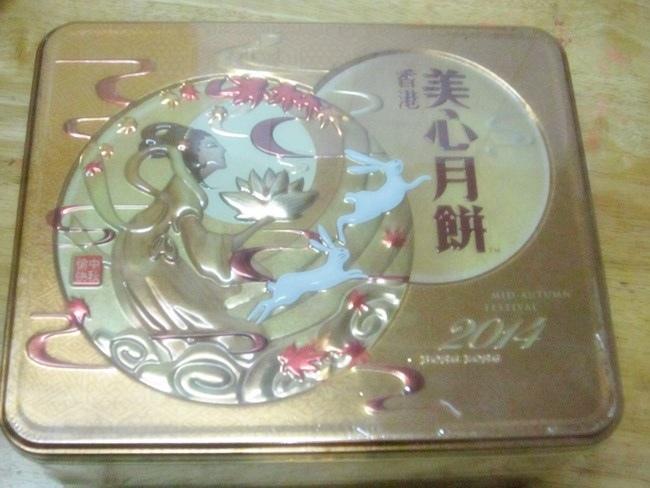 美心月餅-雙黃白蓮蓉2014 (1).JPG