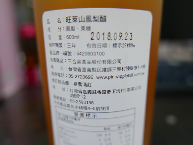 旺萊山 (23).JPG