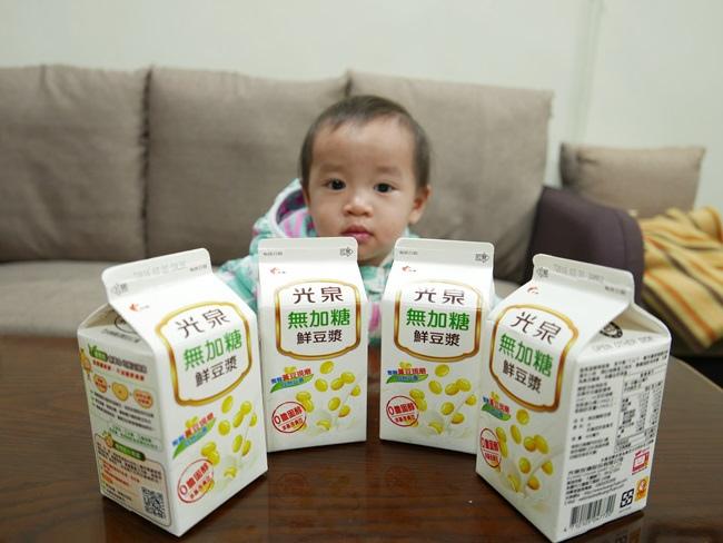 光泉無加糖鮮豆漿 (1).JPG