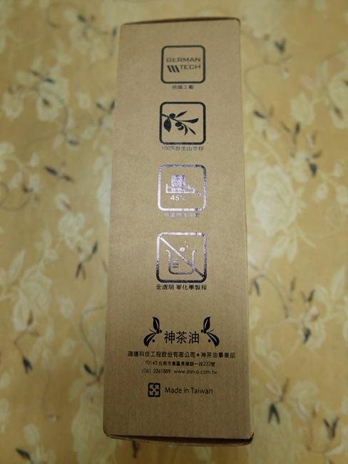 神茶油 (2).JPG