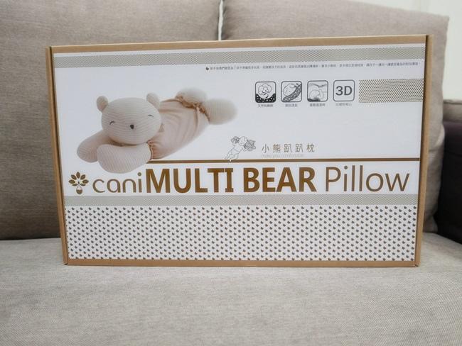 小熊趴趴枕 (1).JPG